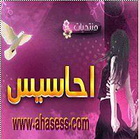 زفة يا ارق من خلق ربي محمد عبده.mp3