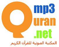 010 - Yunus.mp3