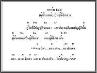 ยน.14;21.jpg