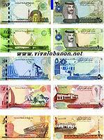 عملات مملكة البحرين 99999.jpg?rnd=0.47007581523526576&sizeM=3