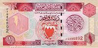 عملات مملكة البحرين 7777777.jpg?rnd=0.037770723572828735&sizeM=3