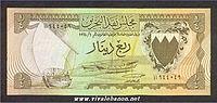 عملات مملكة البحرين 333333.jpg?rnd=0.10073744690466846&sizeM=3