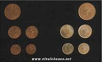عملات مملكة البحرين 111111222.jpg?rnd=0.968910224234623&sizeM=3