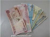 عملات مملكة البحرين 111111.jpg?rnd=0.6236150768907663&sizeM=3
