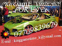 !¤ki Game Time Ng¤! .. 07709839679 - !¤Ki(GamE TimE)nG¤! .. 07709839679