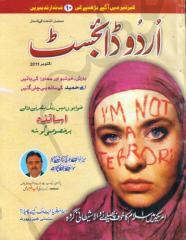 Urdu Digest Oct 2011.pdf