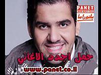 حسين الجسمي - ستة الصبح.mp3