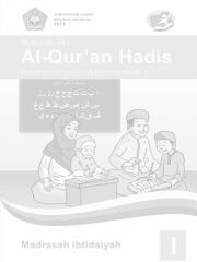 Al Quran Hadits Kelas I - Siswa.pdf
