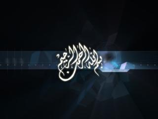 kuiz arab spm t4 - siri 01.pps