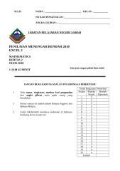 PMR Sabah Maths P2 2010.doc