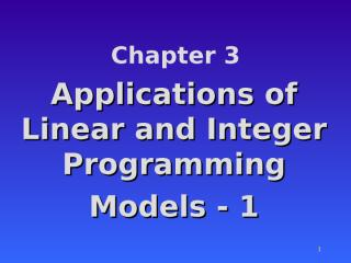 CH03 - LP Applications-1.ppt