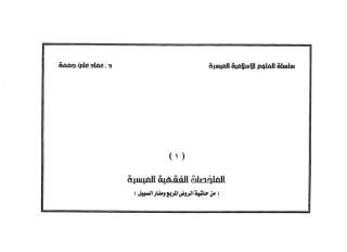 fqh.pdf