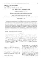 Hanami et al_2013_Dopamine receptor signaling regulates human osteoclastogenesis.pdf