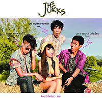 The Jukks - นม.mp3