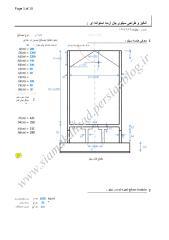 Concrete Silo.pdf