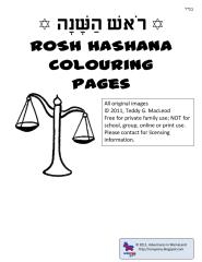 rosh hashanah colouring pages.pdf