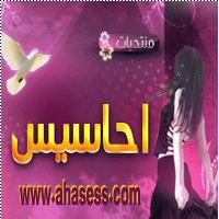رايعه راشد الماجد.mp3